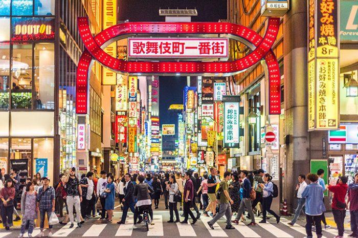 Kabukicho District, Tokyo