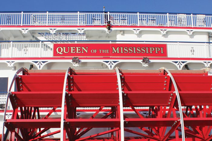 Paddle Wheel, Mississippi